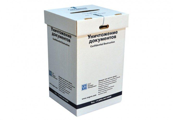 Փաստաթղթերի համար արխիվային արկղեր և մագնիսական ժապավենների տարաներ
